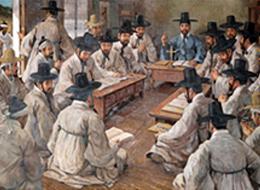 천주교의 새로운 가르침